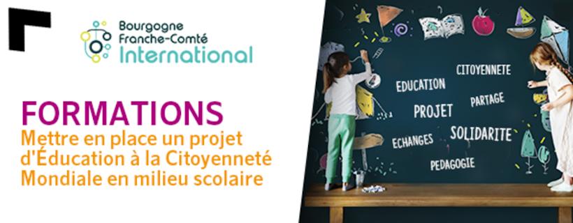Participez aux formations « Mettre en place un projet d'Éducation à la Citoyenneté Mondiale en milieu scolaire »
