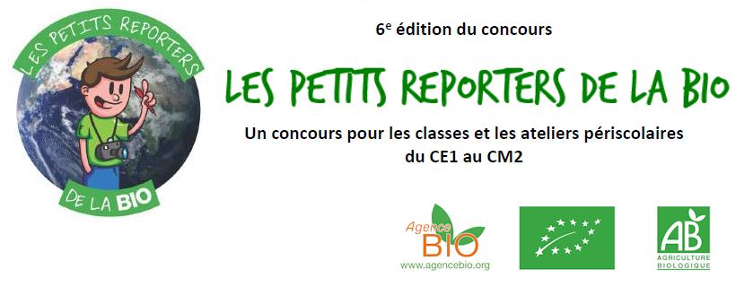 Concours « Les Petits Reporters de la Bio » – 6ème édition