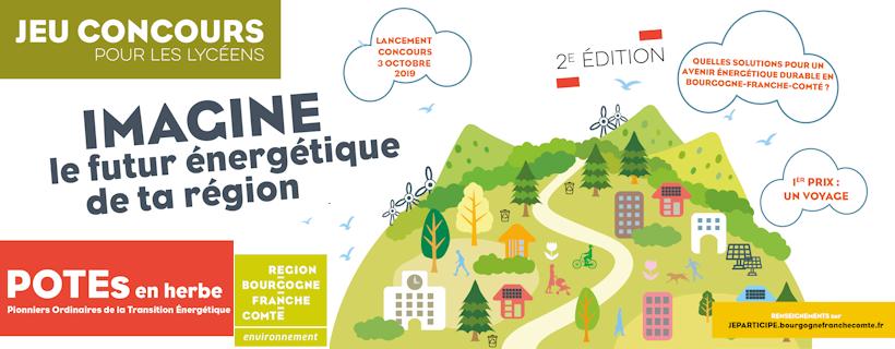 Jeu-concours « POTEs en herbe 2019-2020 : imagine le futur énergétique de ta région »